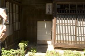 vchodové dvere v Magomejuku