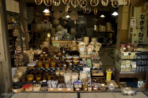 výklad obchodu s tradičnými výrobkami