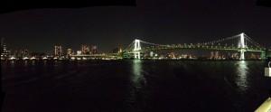 Dúhový most alebo Rainbow bridge